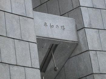 IMG_0176.JPG